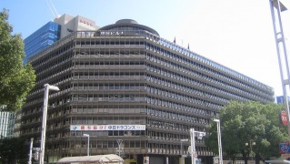 1280px-Chubu_Nippon_Building,_in_2007