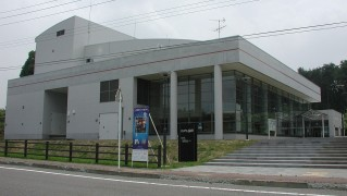 1280px-Hachinohe_City_Nango_Cultural_Hall