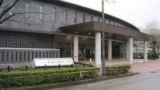 1280px-Hondanomori_Hall