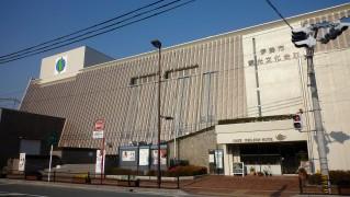 1280px-Ise_City_Cultural_Building_20100418