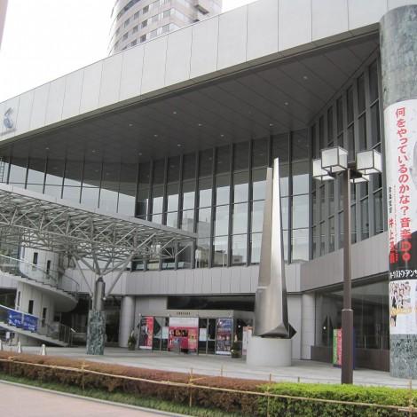 1280px-Ishikawa_Kenritsu_Ongakudo