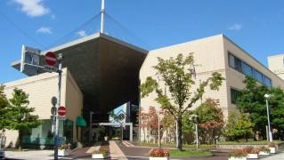 1280px-Kanazawa_City_Hall