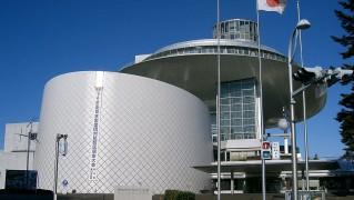 1280px-Kiryu_City_Performing_Arts_Center