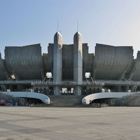 1280px-Nagano_Olympic_Stadium