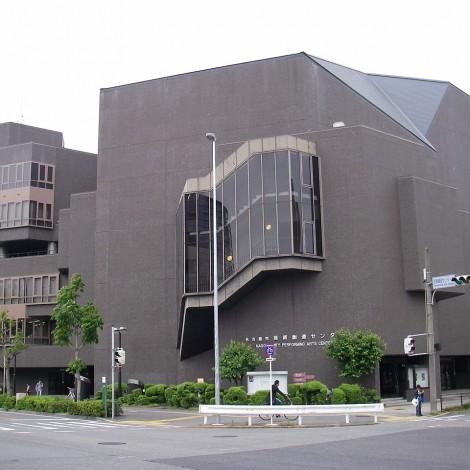 1280px-Nagoya_City_Performing_Arts_Center_1
