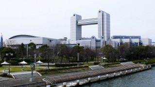 1280px-Nagoya_Congress_Center_01