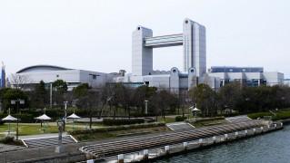 1280px-Nagoya_Congress_Center_01