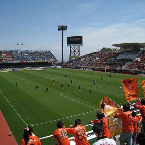 1280px-Nihondaira_stadium20090412