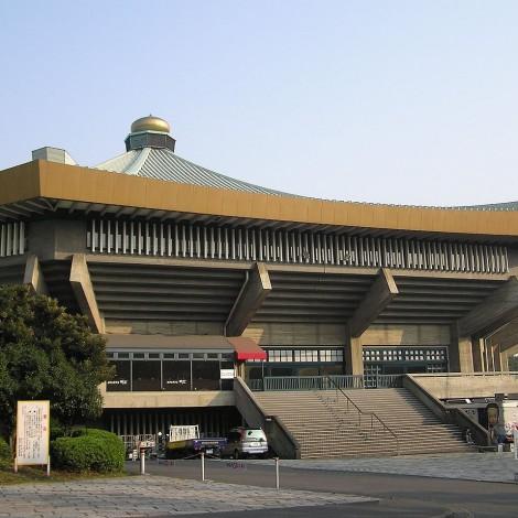 1280px-Nippon_Budokan_1_Kitanomaru_Chiyoda_Tokyo
