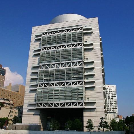 1280px-OICC_Osaka_International_Conference_Centre_20080712