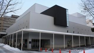 1280px-Sapporo_Citizens_Hall_01