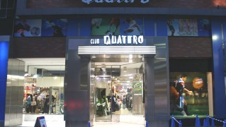 1280px-Shibuya_CLUB_QUATTRO