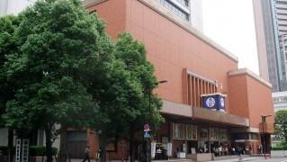 1280px-Shinbashi_Enbujo_Theatre_2010_05a