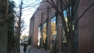 1280px-Shinjuku_bunka_center_2009