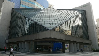 1280px-Tokyo_Metropolitan_Art_Space_01