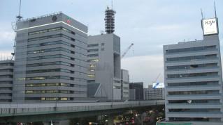 1280px-Toukairaji_0483