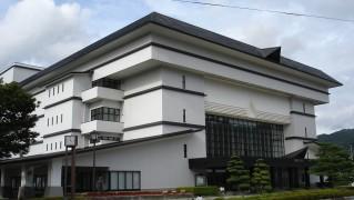 Aizu-Fugado