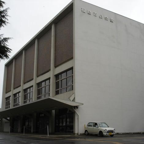 Fukushima_Public_Hall_1