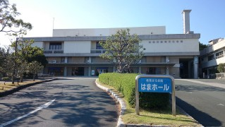 Hamamatsu_city_Education_and_Culture_Hall