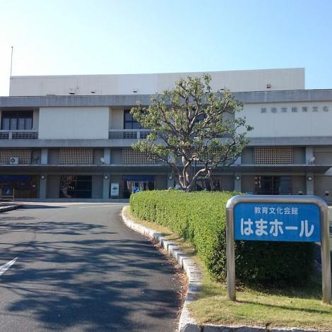 Hamamatsu_city_Education_and_Culture_Hall