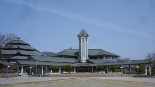 Kangetsudai_Cultural_Center_1