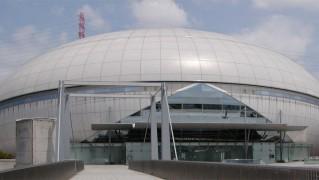 Namihaya-Dome
