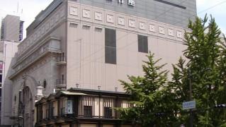 Osaka Shochikuza