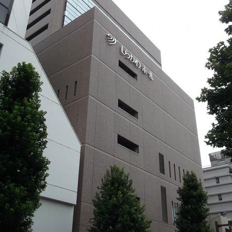 Shirakawa_Hall_20140824