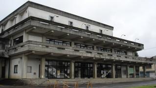 Shirakawa_Public_Hall_1