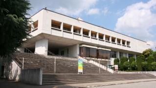 Tendō_Civic_Cultural_Hall