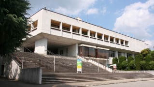 Tendō_Civic_Cultural_Hall