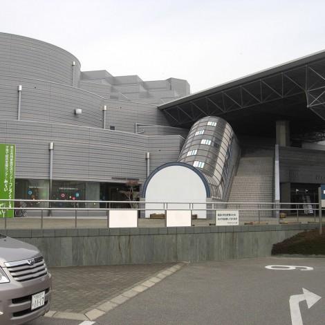 1280px-ASTY_Tokushima
