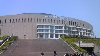 1280px-Fukuoka_Dome20130811