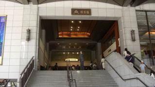 1280px-Hakataza
