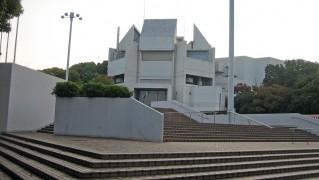 1280px-Himeji-shi_Bunka_Center