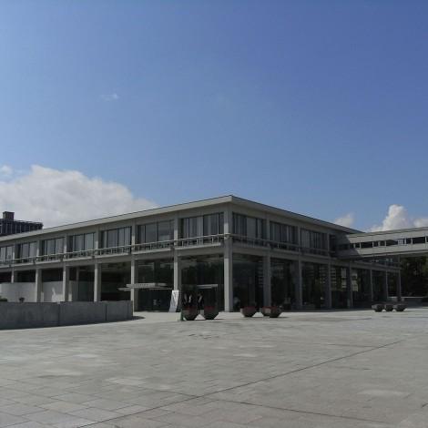 1280px-International_Conference_Center_Hiroshima_2008_01
