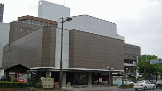 1280px-Wakayama_Prefectural_Cultural_Hall