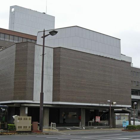 1280px-Wakayama_Prefectural_Cultural_Hall