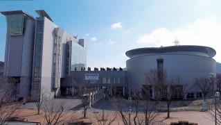 Yonago_Convention_Center_1